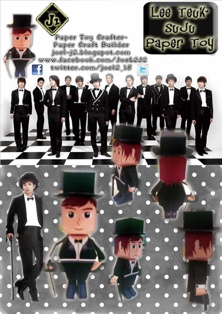 Lee Teuk Papertoy