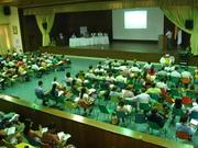 Auditorio Hernando Patiño Cruz en el V CONGRESO INTERNACIONAL DE PLANTAS MEDICINALES 6, 7 y 8 de Septiembre de 2012