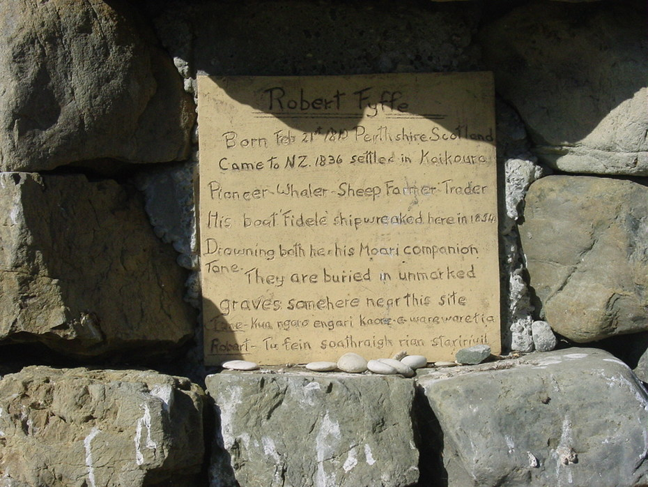 Shipwreck Memorial Inscription