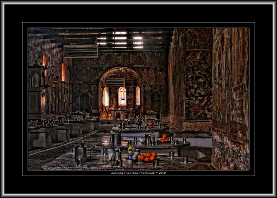 Η Τράπεζα της Ιεράς Μονής Μεγίστης Λαύρας