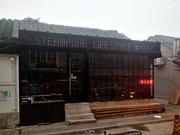 Beijing steampunk bar
