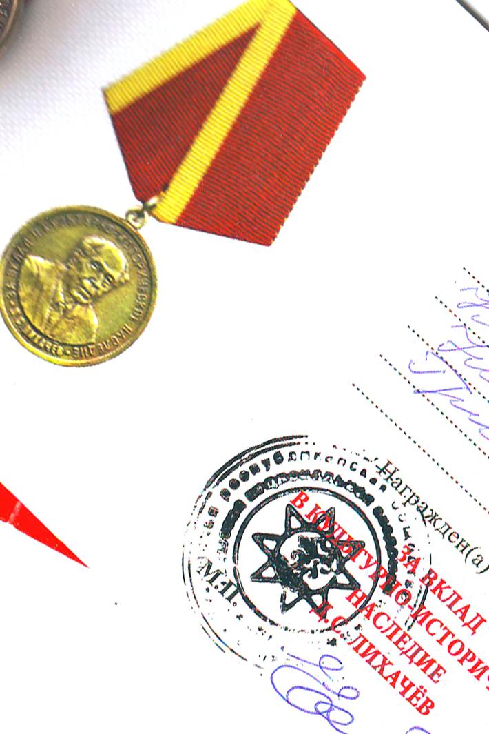 Печать0252 - копия