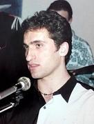 Θεσσαλονίκη '94