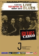 BLUES_CARGO_POSTER_2013_J