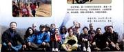 Jinhai-Culture 2014-04