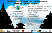 Music 4 Peace Concert Nepal