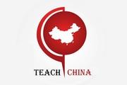 Teach In China Jobs