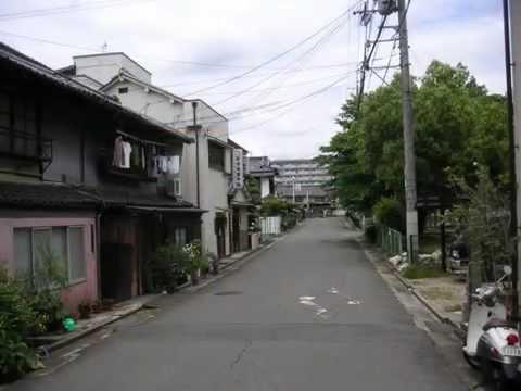 Walk Away -  SAKURAI
