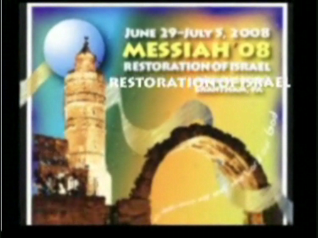 Messianic Jewish Alliance of America, 2008 Conference