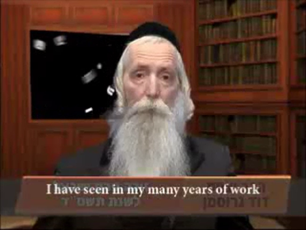 Rabbi Grossman on Hidabroot: challenging Daystar