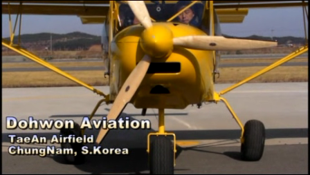 First flying CH750 in Korea