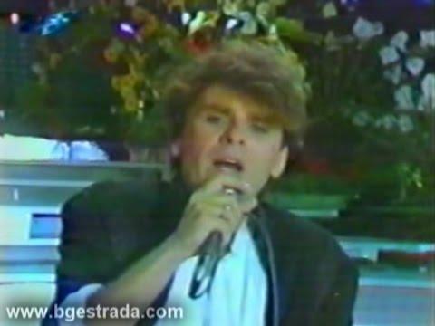 Васил Найденов - Угризения - Златният Орфей (1986)