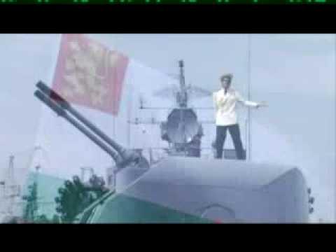 Веселин Маринов песен за моряка