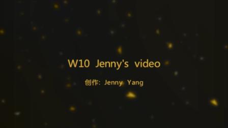 Sentence Stress with Jenny Yang
