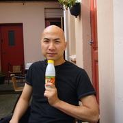 Michael Sakamoto