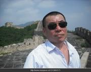 John Ping