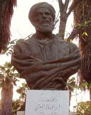 Abul al-Ala al-Ma'arri, from a statue in Aleppo, Syria