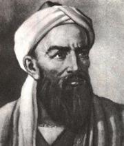 Al_biruni portrait