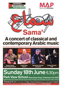 Palestinian classical and contemporary concert