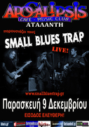 """Small Blues Trap - Live at """"APOCALIPSIS"""" (ΑΤΑΛΑΝΤΗ)"""