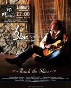 Vassilis Blue Sotiriou & The BRB Live