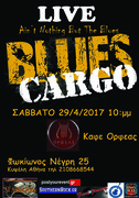 BLUES CARGO Live at Orfeas Cafe Bar Restaurant