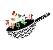 Chinese Food Culture Seminars (Free Entry)