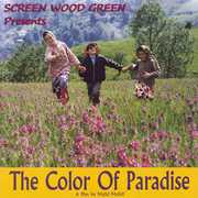 COLOUR OF PARADISE: Screen Wood Green Film Society
