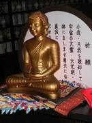 Taller de Meditación Zen para practicantes de Reiki