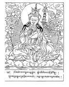 Padma Sambava