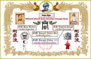 WORLD GOJU SOCIETY