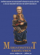 Mária-tisztelet Erdélyben