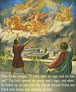 2 Kings 6:17