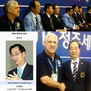2016 Cheongju World Martial Arts Masterships the former prime minister of Korea