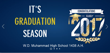 W.D. Muhammad High School 1438 A.H.