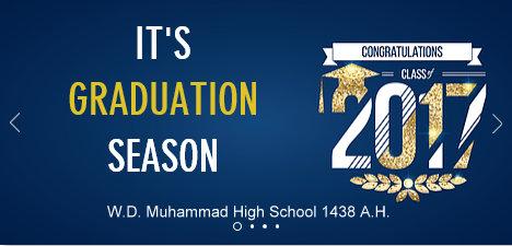 W.D. Muhammad High School 1438 A.H.