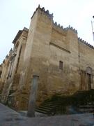 La Mesquita, Córdoba