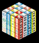 16-year-cube