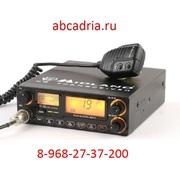 Рации в Ставрополе купить 8-968-27-37-200 Антенна Ремонт Радиостанции Ставрополь СКФО ЮФО в России