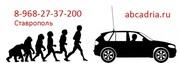 Установка — Раций — 8-968-27-37-200 – Ставрополь — Ремонт — для дальнобойщиков — Автомобильные — в Ставропольском крае — Радиостанции — Антенны — в СКФО —