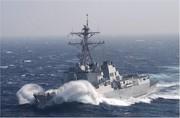 Navy Destroyers