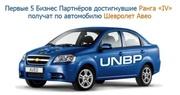 UNBP - Украинская Сеть Бизнес Партнеров