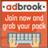 Аdbrook.com-рекламно-инв…