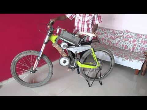 hybrid electric dirt bike