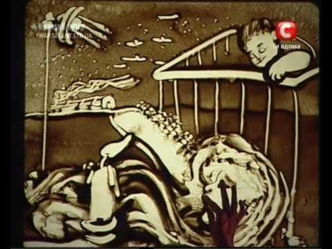 Animação com areia - Ucrania 2a Guerra
