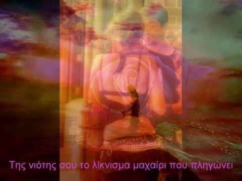 ΣΑΝ ΧΕΡΙ ΙΝΔΙΚΟΥ ΘΕΟΥ