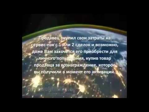 InGlobal Affiliate - РЕВОЛЮЦИЯ в Интернет Бизнесе !