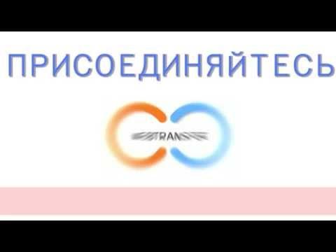 КАК ЗАРАБОТАТЬ 1000% с  Webtransfer