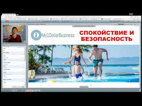 My1dollarbusiness: ПУТЕШЕСТВУЙ ЗА 1 $!