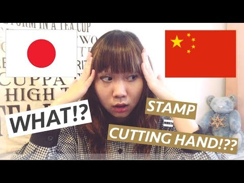 WEIRD DIFFERENCES BETWEEN JAPANESE AND CHINESE!!